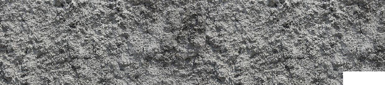 вологда бетон купить
